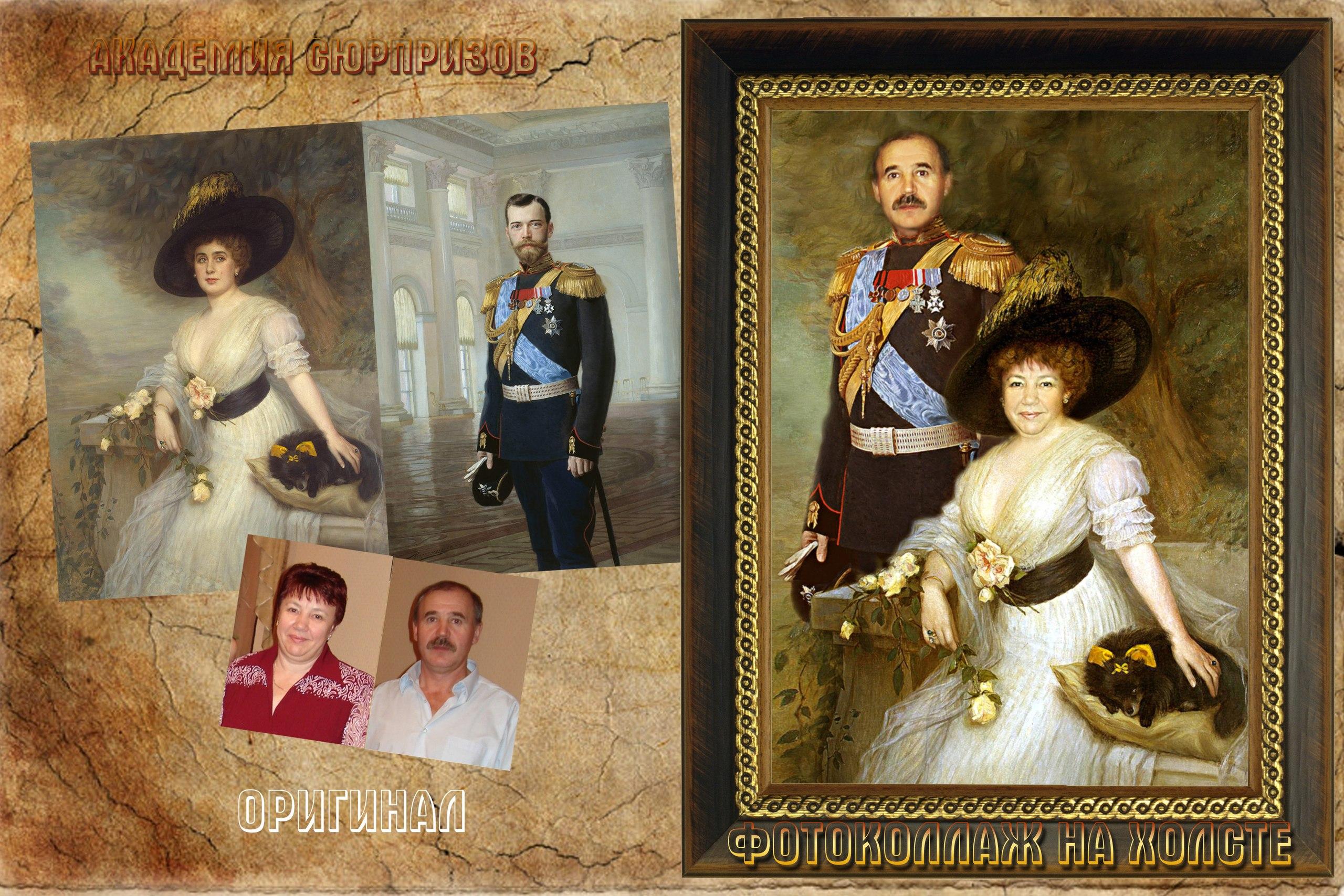 портрет по фотографии на холсте фотоколлаж уверены, что платье